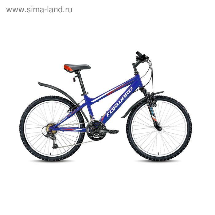 """Велосипед 24"""" Forward Titan 2.0, 2016, цвет синий, размер 14"""""""