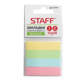 Закладки с клеевым краем бумажные STAFF эконом, 12x50 мм, 4 цвета по 25 листов, европодвес Ош