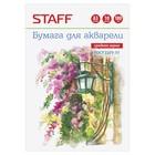 Папка для акварели А3, 10 листов STAFF, акварельная бумага 180 г/м2 по ГОСТ 7277-77