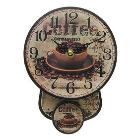 Часы настенные, серия Ретро с маятником «Кофе в чашечке», круглые, d=14 см
