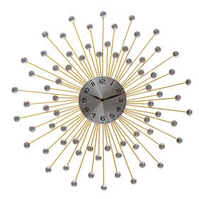 Часы настенные, серия Ажур «Ёжик», лучики с кристаллами, латунь, золотые, d=50 см