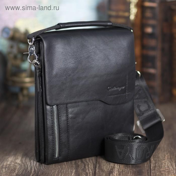 Планшет муж L-095-3, 20*5*26см, 3 отд, 3 н/кармана, регул ремень, черный