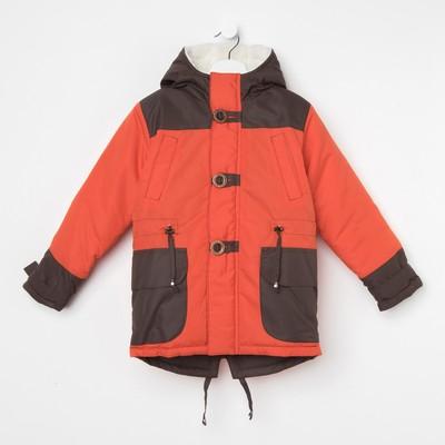 Парка для мальчика, рост 116 см (30), цвет оранжевый ДД-0623