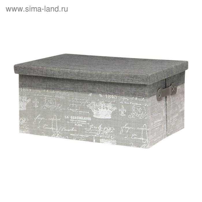 """Кофр складной для хранения """"Париж серебро"""", 2 ручки, крышка, 40×29×20 см."""