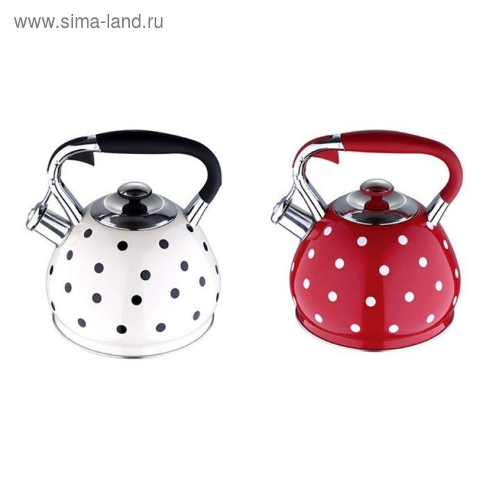 Чайник Wellberg, металлический, со свистком, объём 2,7 л, горох, микс