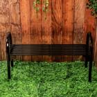 Скамья садовая без спинки «Беседа 2», 128 × 49 × 70 см, двухместная, чёрная