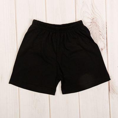 Шорты для мальчика, рост 74 см, цвет чёрный 05504-10_М