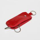 Футляр для ключей K-116-136, кольцо, цвет красный