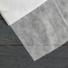 Материал укрывной, 5 х 3.2 м, плотность 42 г/м2, УФ, белый
