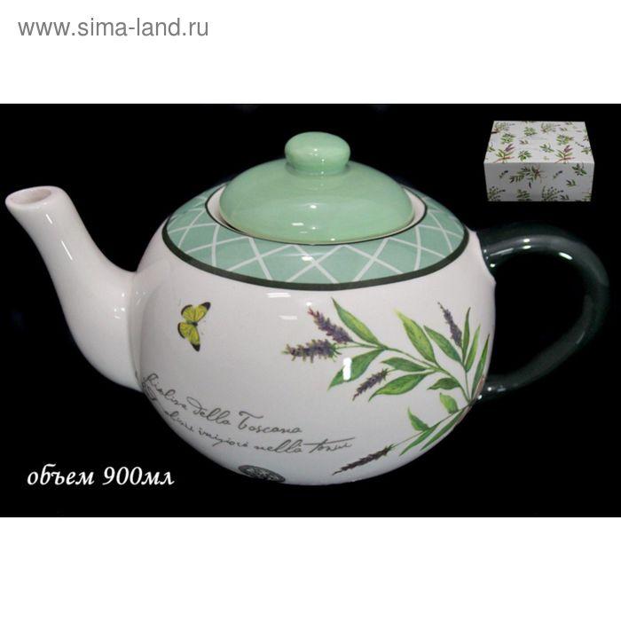 """Чайник заварочный """"Рим"""", в подарочной упаковке, 900 мл"""