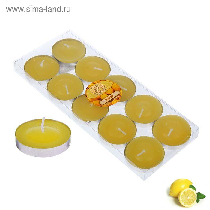 Свечи восковые в гильзе (набор 10 шт.), аромат лимон