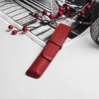 """Чехол """"Norton"""" для электронной сигареты, размер 15х180 , бордовый"""