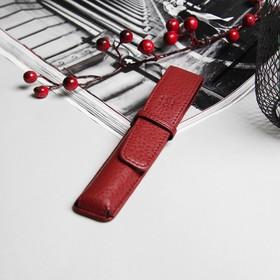 Чехол 'Norton' для электронной сигареты, размер 15х180 , бордовый Ош