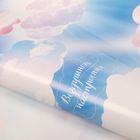 """Бумага упаковочная глянцевая """"Воздушного настроения"""", 70 х 100 см"""