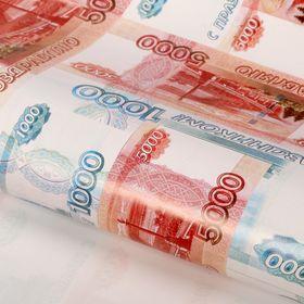 Бумага упаковочная глянцевая 'Деньги', 70 х 100 см Ош