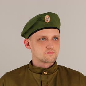 Берет военного с кокардой для взрослых, цвет зелёный