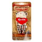 """Мягкая игрушка мишка в костюме """"Артем"""""""