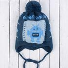 """Шапка для мальчика """"Робот"""", возраст 12-18 мес. (44-46), цвет джинс/ярко-голубой 0126-45с_М"""