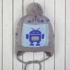 """Шапка для мальчика """"Робот"""", возраст 2-4 года (48-50), цвет серый/ярко-синий 0119-45с"""