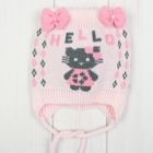 "Шапка для девочки ""Хеллоу"", размер 44-46 (12-18 мес.), цвет розовый 0263-48с_М"