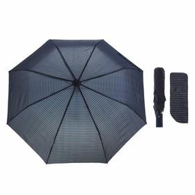 Зонт полуавтомат 'Полоска', R=53см, цвет синий Ош