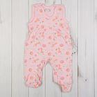 Полукомбинезон детский, рост 68 см, цвет розовый 0303Кр68_М