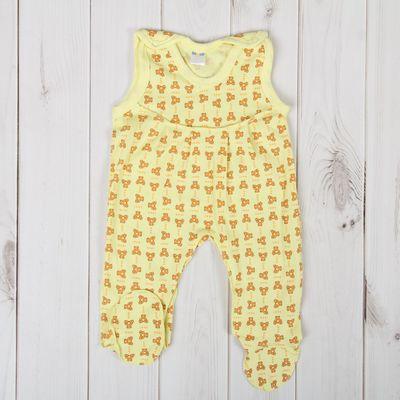 Полукомбинезон детский, рост 56 см, цвет жёлтый 0305ИПж56_М