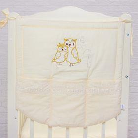 Карман на кроватку 'Совушки', размер  60* 60 см, цвет бежевый 5073 Ош