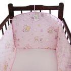 Бампер в кроватку, размер 360*40 см, цвет розовый 4016
