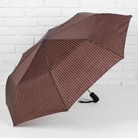 Зонт полуавтомат 'Полоска', R=53см, цвет коричневый Ош