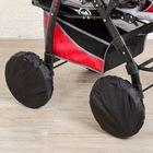 Чехлы на колёса детской коляски, набор 4 шт., цвет чёрный