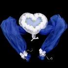 Набор для украшения автомобиля: 2 ленты на капот с бантами на зеркала, сердце на решётку радиатора, синий