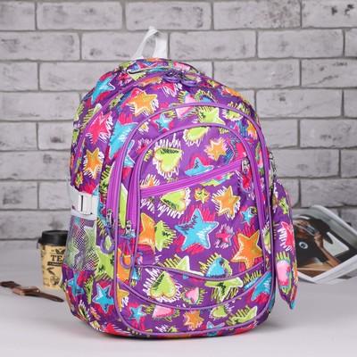 Рюкзак подр Звезды 30*19*45 отдел на молнии 3 нар кармана 2 бок сетки с пеналом фиолетовый