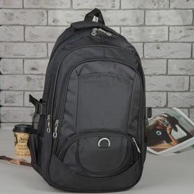 Рюкзак мол Классика, 32*19*45 отдел на молнии 4 нар кармана 2 бок сетки с пеналом серый вставка черн