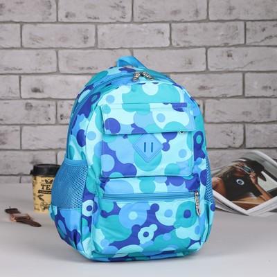 Рюкзак подр Дизайн, 24*11*0, отдел на молнии, 2 нар кармана, 2 бок сетки, синий