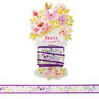 Лента декоративная атласная «Акварельные бабочки»,1,5 см х 2 м