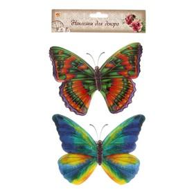 """Наклейка интерьерная """"Бабочки яркие"""", МИКС, набор 2 шт."""