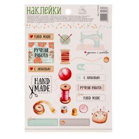 """Наклейки бумажные """"Hand made"""", 11 х 16 см"""
