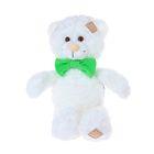 """Мягкая игрушка """"Медведь кудрявый"""", 62 см"""