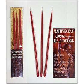 Набор магических свечей «На Любовь», 3 штуки, красные