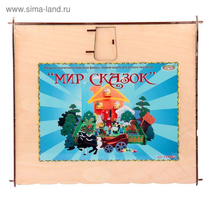 """Сказка под роспись """"Мир сказок"""", 20 сказок в коробке, 133 детали, акриловые краски"""