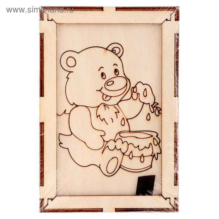 """Набор 5 в 1 """"Мишка с мёдом"""", фоторамка 10 × 15, картина, магнит, трафарет, подвеска"""
