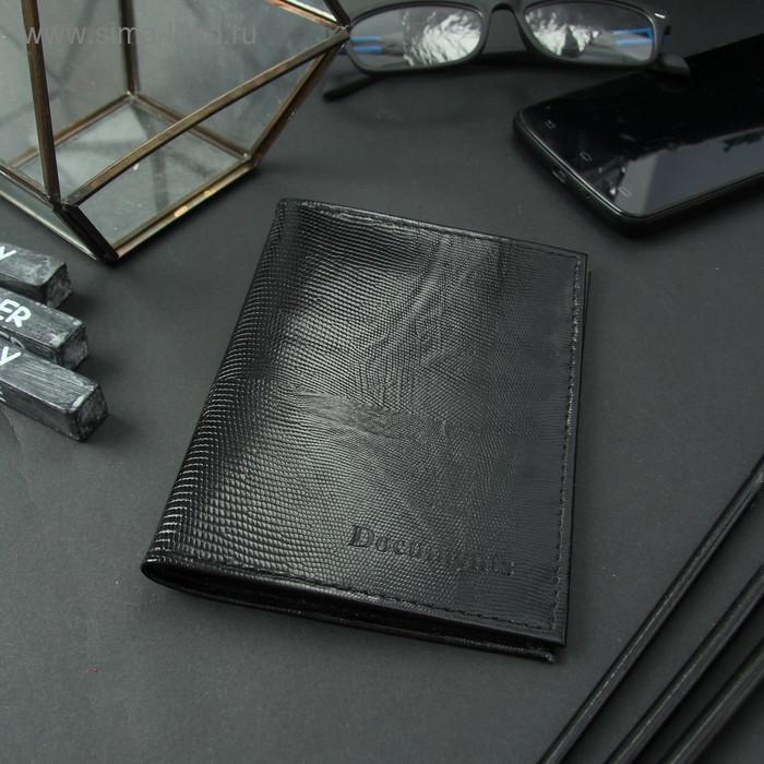 Обложка для автодокументов и паспорта, 5 карманов для карт, игуана, цвет чёрный