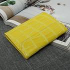Обложка для автодокументов, скат, цвет жёлтый
