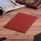 Обложка для паспорта П117л-113, 10*0,5*13, красный флотер