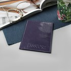 Обложка для паспорта п117л-28 Textura, 9,5*0,5*13,7, наплак фиолетовый