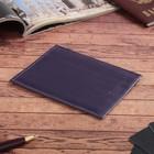 Обложка для документов, 5 карманов для карт, наплак, цвет фиолетовый