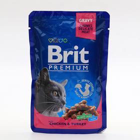 Влажный корм Brit Premium для кошек, курица и индейка, пауч 100 г