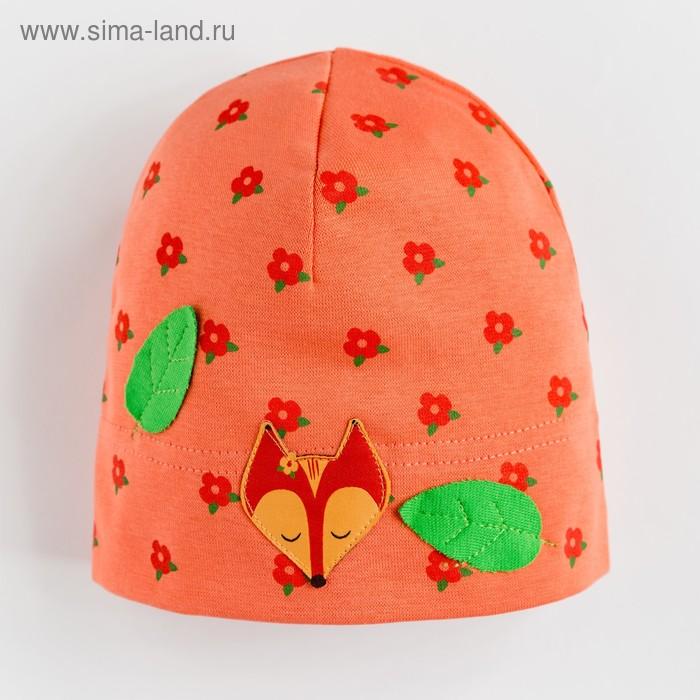 """Шапка для девочки """"Лисички"""", размер 42-44, цвет коралловый P-265-01 _М"""