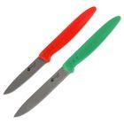 Набор ножей APOLLO Genio  2 предмета (нож для овощей +нож для нарезки) МИКС